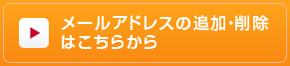 mail_btn