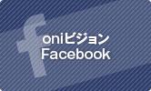 コミュニティチャンネル(Facebook)