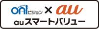 banner_au