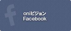 img_comchan