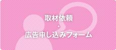img_syuzai