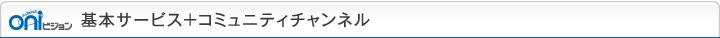 t_news