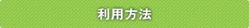 btn_webmail04