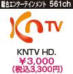KNTV HD.